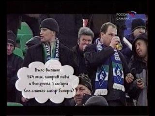 Бронзовые крылья - ФК Крылья Советов (обзор сезона 2004).