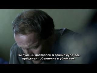 Джек Тейлор/Jack Taylor/2 серия /Русские субтитры