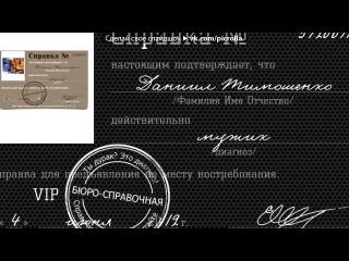 «С моей стены» под музыку Бригада - главная тема( лихие 90-е). Picrolla
