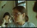 к/ф Дополнительный прибывает на второй путь (1986) - 1 серия.
