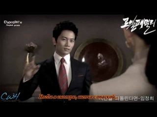 Lim Jeong Hee - If you can roll back time [Royal Family Ost Part 3] [рус.саб]