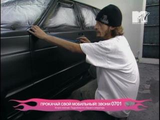 Тачка на прокачку - 1 сезон 11 выпуск (Pimp My Ride S1E11) Nissan Maxima Station Wagon (1984)