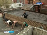 Московская Академия Паркура. Репортаж Россия-1