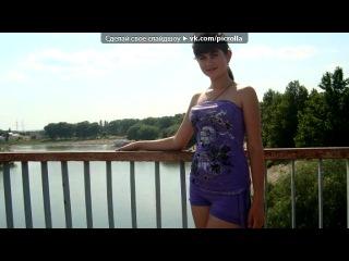 «Лето...♥ и Москва...♥» под музыку Алексей Порхачев - Доченька моя)))... у дочки папины глаза, у дочки мамина улыбка...Самая нежная песня..ааааааааа..кайф..............хочу так. Picrolla