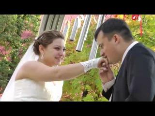 Эмоции от просмотра Клипа в день свадьбы