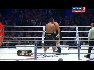 Последний раунд боя: Кличко - Чарр
