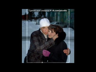 «видео» под музыку G-Nise - Я погибаю без тебя (ЛЕТО 2011) [vkhp.net] - Shot, Шот, Bahh Tee, Bah Tee, Бах ти, Бахх ти, Викк, Вик, D.L.S., Гуф, Баста, домино, dom!no, domino, лирика, про любовь, депрессия, грустная песня, хит, самое новое, 2010, 2009, 2008, Luxe62, Люкс 62, Loc Dog, Log Dog, Лок Дог, Лог Дог, Shami, новое,. Picrolla
