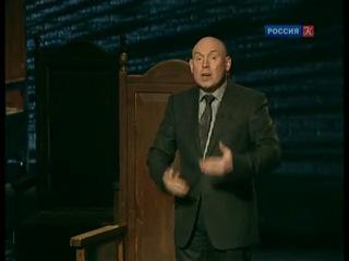 Виктор Сухоруков | Линия жизни