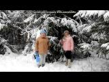 «Я» под музыку Ирина Алегрова (http://mp3xa.net) - АРМИЯ. Picrolla