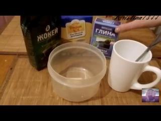 Глина с горчицей от целлюлита
