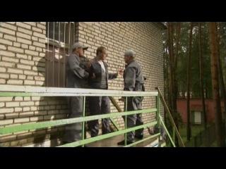 братаны 1 сезон 16 серия http://vkontakte.ru/club20680177 ✡✡✡ Криминальные Сериалы ✡✡✡