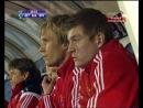 Хетафе - Бавария 1 часть КУ 2007/08,1/4 финала,ответный матч.