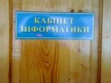 Котелівський НВК