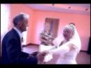 Танец невесты с отцом жениха
