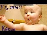 «Красивые Фото • fotiko.ru» под музыку Gummy Bear - Мишка Гумми Бер (русская версия). Picrolla