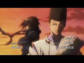 Амбиции Оды Нобуны / Великие помыслы Оды Нобуны / Oda Nobuna no Yabou - Opening