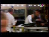 Адская кухня с Гордоном Рамзи/ 7 сезон/ 4 серия