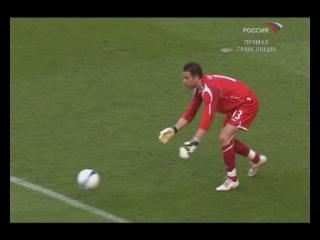 Кубок УЕФА 2007/2008, ФИНАЛ, Зенит - Глазго Рейнджерс (1 тайм)