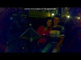 дану НАХ под музыку MC Zhan feat. DJ Riga - Ночная леди. Picrolla