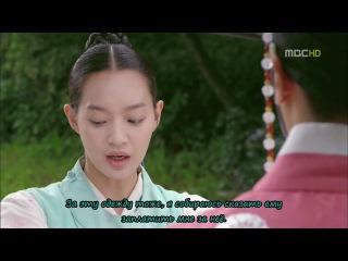 Аран и Магистрат / Arang and the magistrate (8/20) [А]