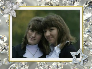 Моей подруженьке!)))* Люблю тебя, моя дорогая!!!*******