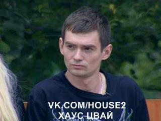 Рустам Солнцев про Венца.