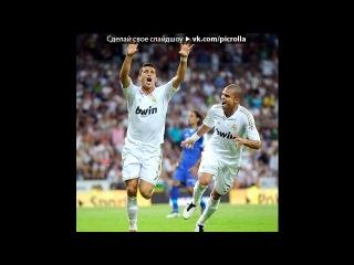 «[CR7] La Liga (Сезон 2011/2012) (1)» под музыку Роналдо - финты. Picrolla