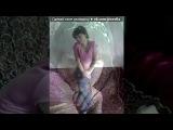 pltcm dc` под музыку Баста feat. Бумбокс - А мне бы к Насте. Picrolla