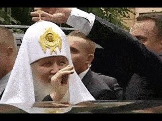 Патриарх Кирилл конец связи
