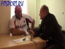 Интервью с Дмитрием Голубочкиным (Курицин пидр)