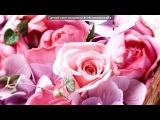 8 марта под музыку Детские песни - Песня про бабушку и маму на 8 марта(минус). Picrolla