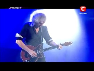 Queen & Adam Lambert - Live At Kyiv 2012 - Full Concert (Канал СТБ)