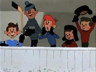 Советский мультик про хоккей:Шайбу, шайбу.