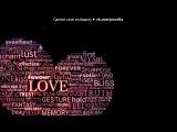 Картинки об волшебном чувстве любви и влюбленности под музыку Забелин Влад - Милая любимая родная. Picrolla