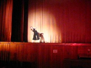 госэкзамен 4 курса Огания, постановка Кочневой Анастасии
