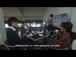 Цветочки после ягодок / Hana yori dango [1 сезон 1 серия] (Субтитры)