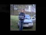 «Фотки» под музыку Туган кон - С ДНЕМ РОЖДЕНИЯ).....классная татарская песня). Picrolla