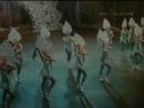 В тринадцатом часу ночи (1969). Танец в кокошниках