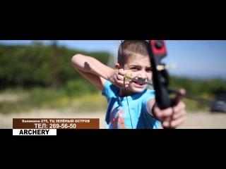 Лучники Archery (Владивосток)