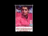 «Со стены Football Music | Футбольная Музыка» под музыку John Newman - Love Me Again (Gemini Remix) |vk.com/football__music|. Picrolla