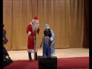 Здравствуй Дедушка Мороз,нахуй ты сюда пришёл?