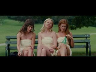 Забавный фрагмент из фильма Холостячки / Bachelorette - Да ну, мать твою, пошли бухнём!
