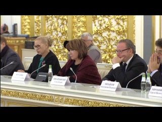 Выступление на заседании Совета по культуре и искусству 2 октября 2013 года Москва, Кремль