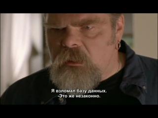 Последний чаптер / The Last Chapter. 2 сезон. 3-4 серии