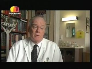 Докторология / Doctor*Ology (Травмотология)