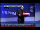 Форум стороников Владимира Путина