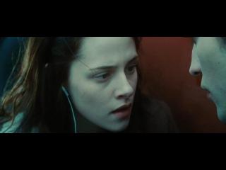 Эдвард спасает Беллу от фургона. Сумерки.Сага.