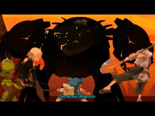 Wakfu Вакфу 2 Season Opening Russian Subtitles