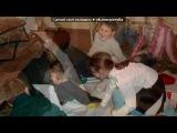 «моя внучка и мои внуки» под музыку Детские песни из мультфильмов - Настоящий друг. Picrolla