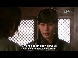 Вера / Faith Shin Eui / 신의 (2012) (16/24)